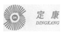 logo de Shanghai Dingkang Pharmaceutical Limited